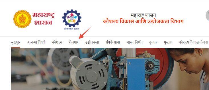 mahaswayam registration