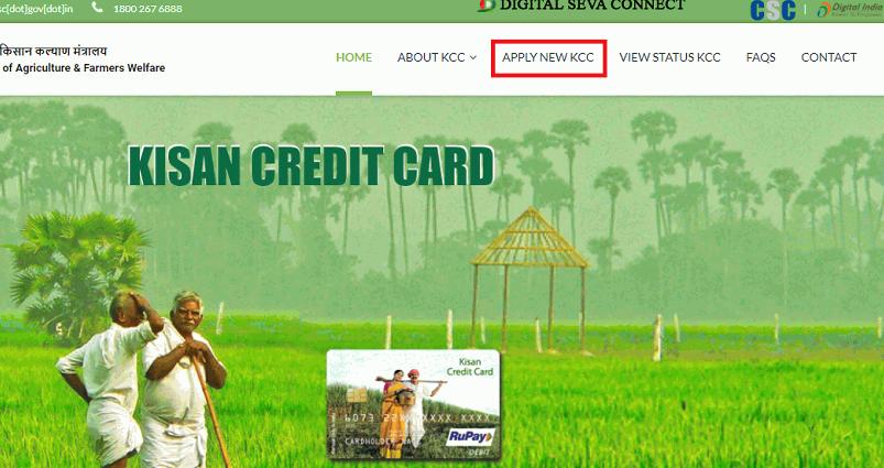pm kisan credit card apply