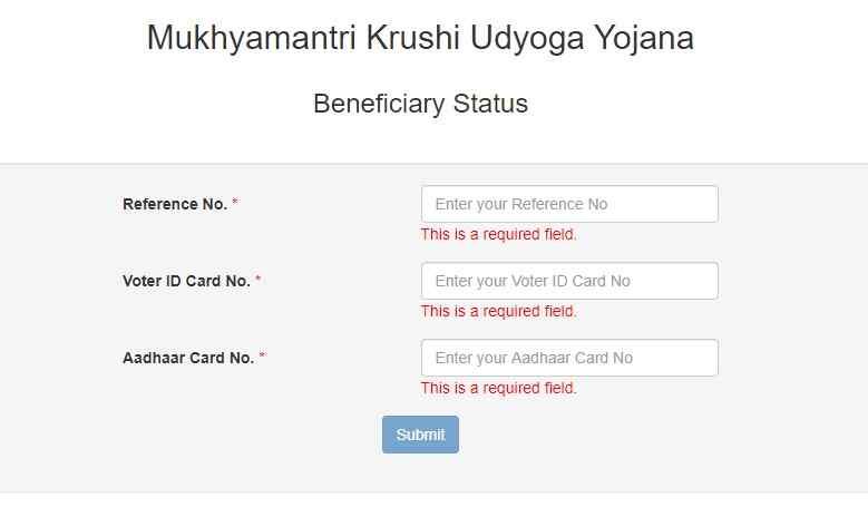 Chief Minister Krushi Udyog Yojana Beneficiary Status
