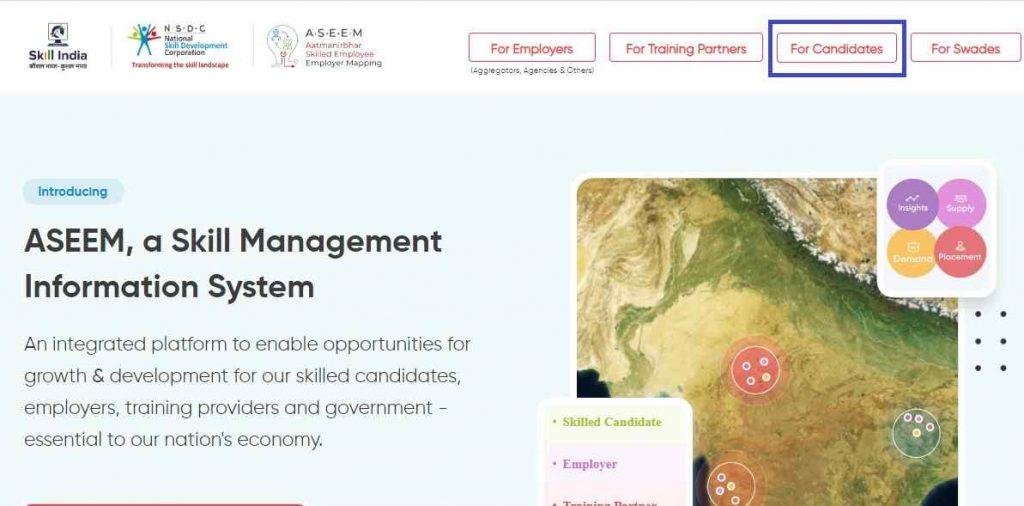 Aseem Portal 2021