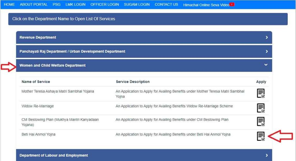 Beti Hai Anmol Yojana online apply