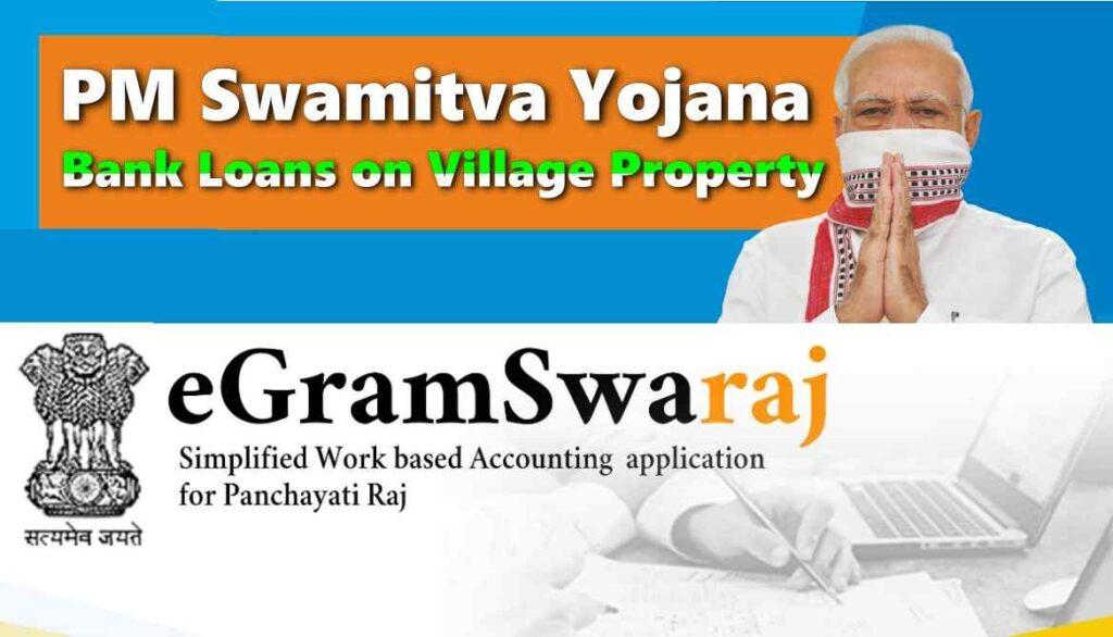 PM E Gram Swaraj