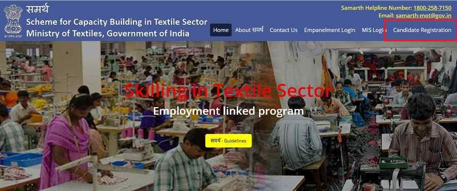 Samarth Scheme Online Registration
