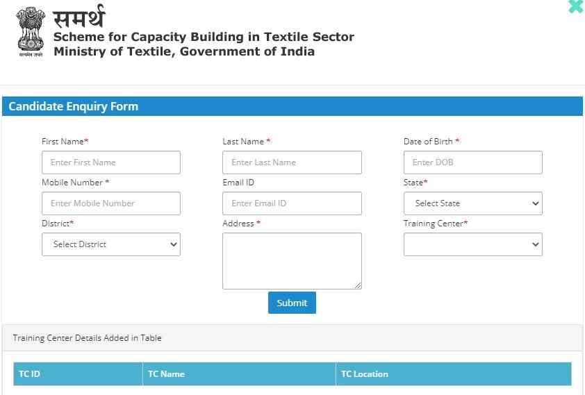 Samarth Scheme Registration Form