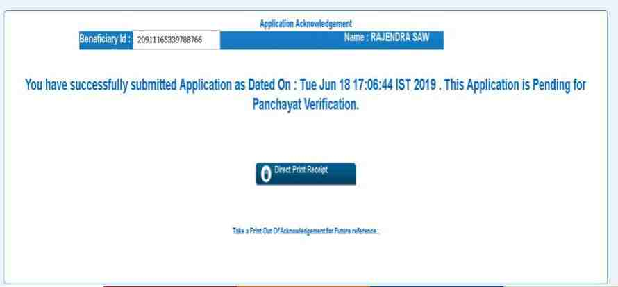 MVPY Application Form